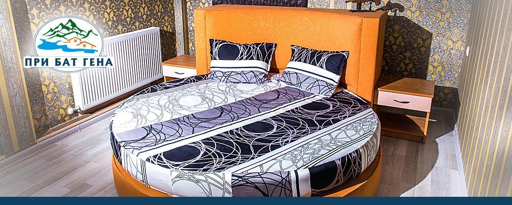 Най-уютната къща за гости в сърцето на Родопите!